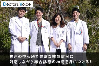 MEC_Doctor'sVoice.jpg